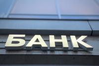 Россиянам могут дать право получать банковские услуги по водительским правам