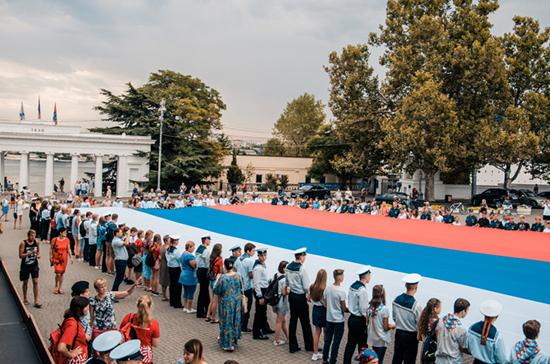 В Севастополе отметят День государственного флага