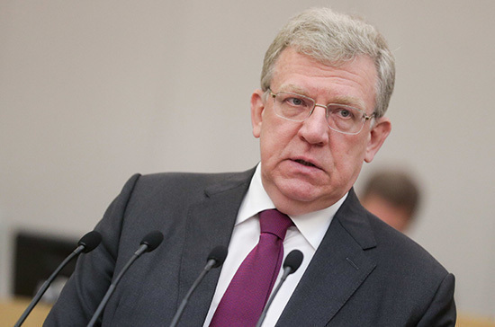Счётная палата в 2020 году выявила бюджетные нарушения на 50 млрд рублей