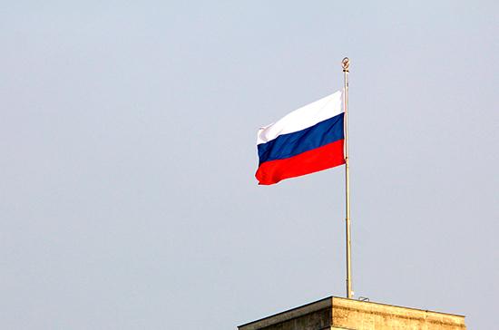 Россия заявила протест Норвегии из-за задержания дипломата
