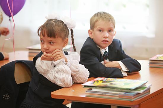 Минпросвещения будет следить за здоровьем школьников, заявил Кравцов