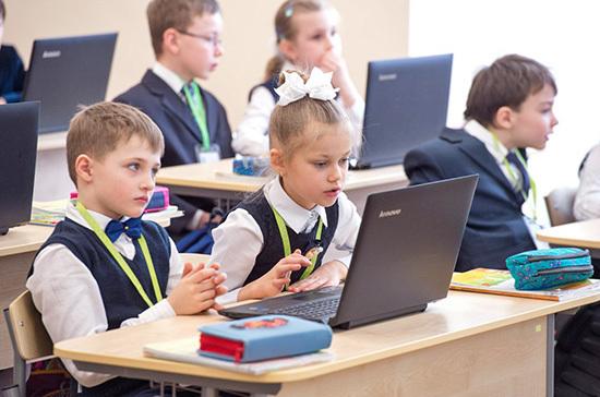 В Минпросвещения призвали готовиться к традиционному режиму работы школ