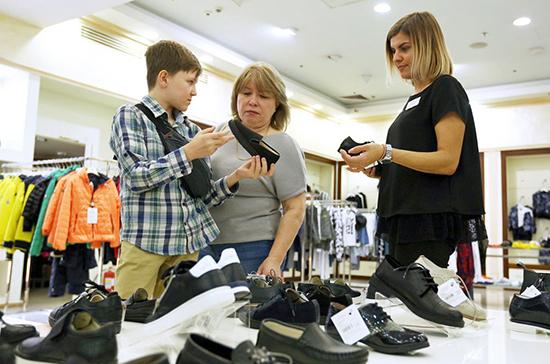 Роспотребнадзор рассказал, как выбирать детскую обувь