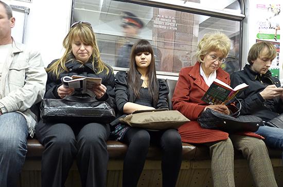 Названы самые читаемые книги в столичном метро
