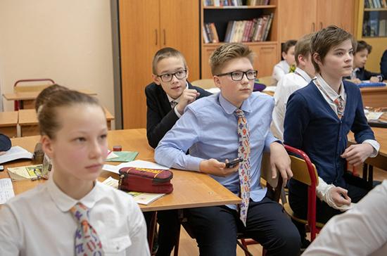 Власти Москвы назвали условия перевода школьников на дистанционное обучение