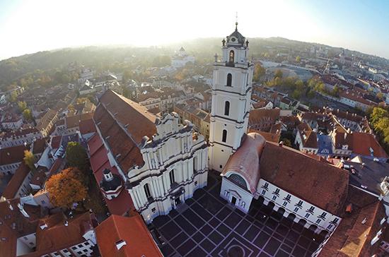 Вильнюсский университет пообещал студентам из Белоруссии бесплатное обучение
