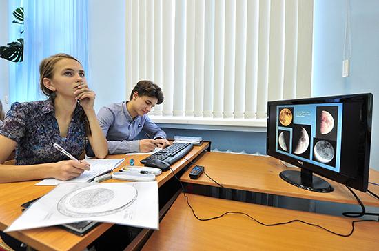 Талантливые школьники смогут получить гранты через портал госуслуг