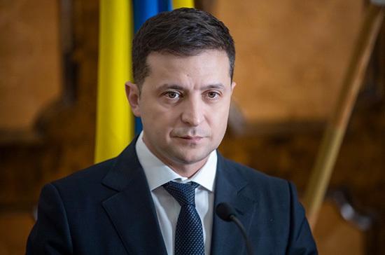 Зеленский назвал прекращение войны в Донбассе главной задачей