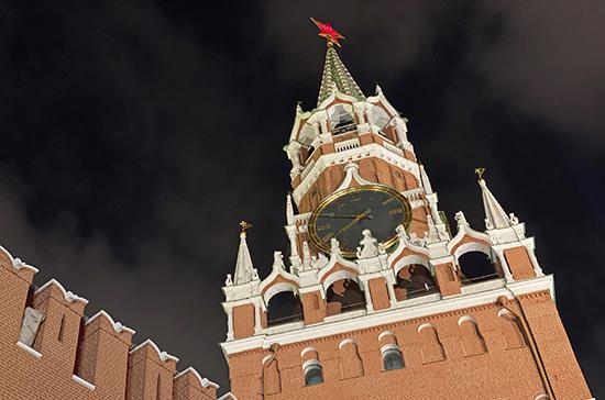 Красные звёзды на башнях Кремля появились 85 лет назад