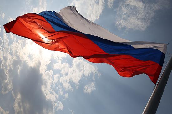 Депутаты фракции «Единая Россия» поздравили россиян с Днём Государственного флага