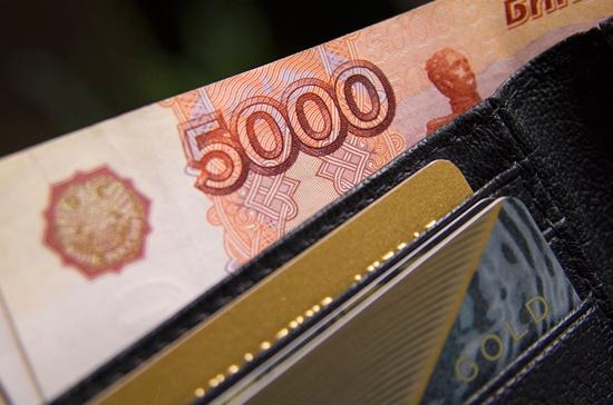 Названы самые высокооплачиваемые отрасли в России