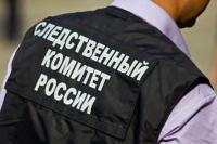 В Следственном комитете назвали основную версию взрыва в доме в Ярославле