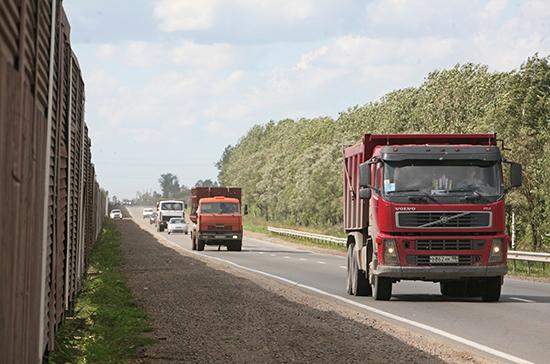 Каботажные автомобильные перевозки закрепят в российском законодательстве
