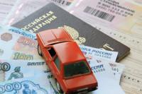Эксперт назвал риск индивидуализации тарифов ОСАГО