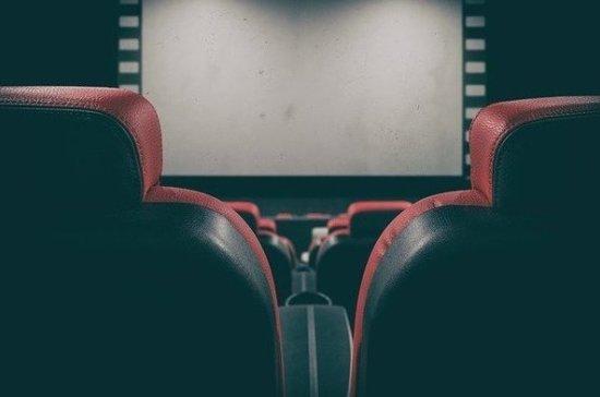 Кинотеатры в Санкт-Петербурге начнут работать с 20 сентября