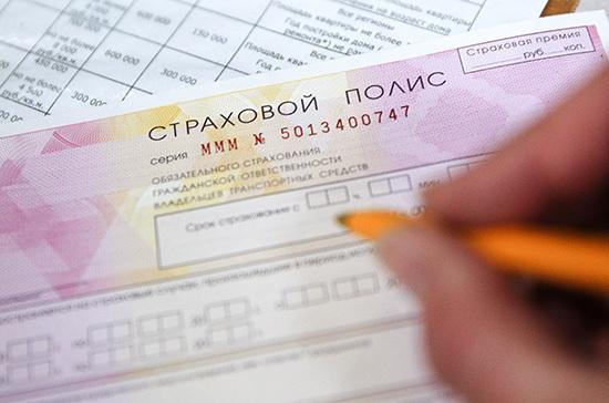 СМИ: использование индивидуальных тарифов ОСАГО начнется после подготовки нормативной базы