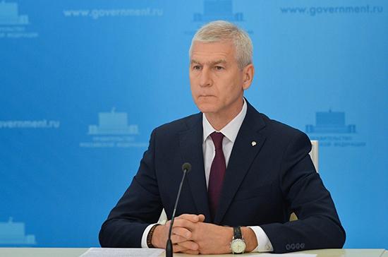 Матыцин: Россия проводит максимально открытую политику в спорте