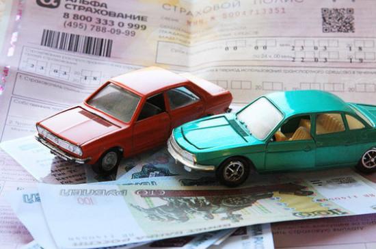Указание ЦБ об индивидуальных тарифах ОСАГО вступит в силу 5 сентября