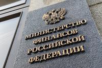 Минфин предлагает упростить заключение договоров в рамках закона о поощрении инвестиций