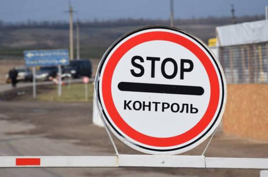 Украина закроет границу для иностранцев до конца сентября
