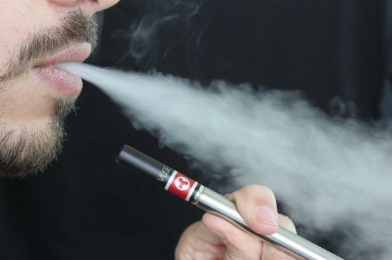 В России может пройти эксперимент по маркировке табака для электронных сигарет
