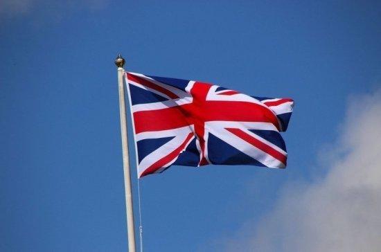 Эксперт объяснил намерение Великобритании отказаться от использования танков