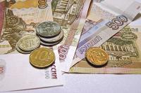 В Москве установлен прожиточный минимум на уровне 17,8 тыс. рублей