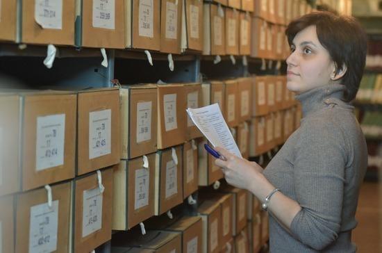 Архивам обновят архивные акты