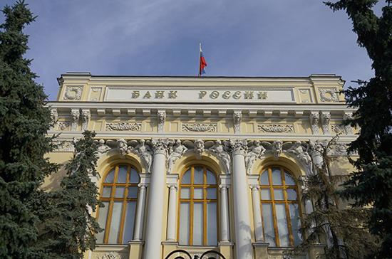 Международные резервы России за неделю увеличились до $590,8 млрд