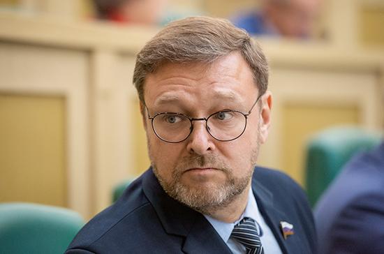 Косачев прокомментировал санкции США против российских НИИ