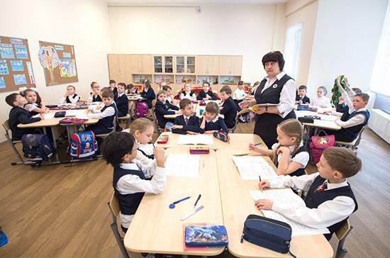 Окунева: проблемы буллинга в школах могут решать службы медиации