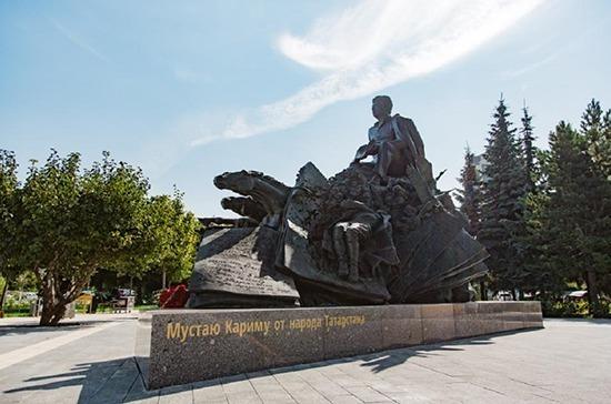Памятник поэту Мустаю Кариму открыли в Казани