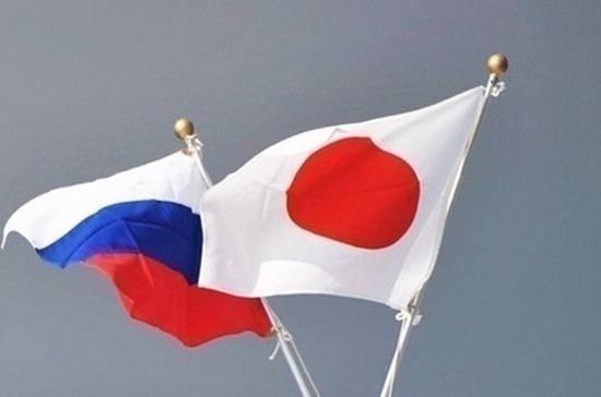Россия и Япония провели консультации по вопросам совместной деятельности на Курилах