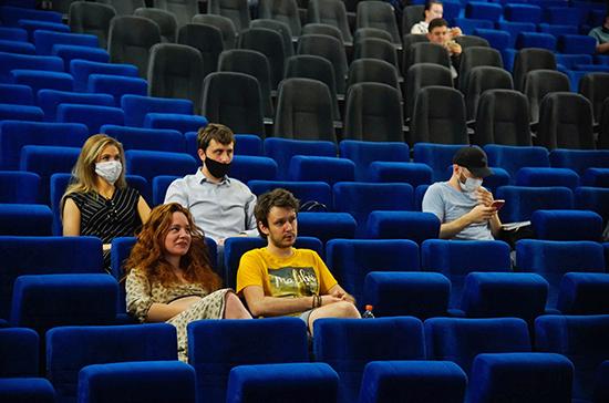 В Ивановской области с 1 сентября откроются кинотеатры