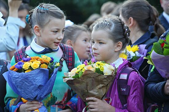 Синоптики рассказали о погоде  1 сентября в Московском регионе