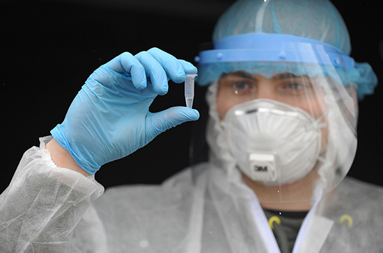 В России выявлено 4 829 заразившихся коронавирусом