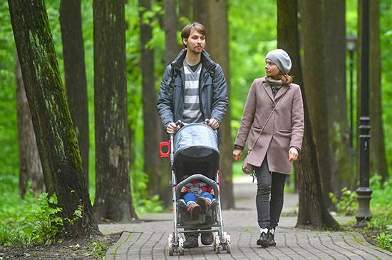 Строкова предложила снизить ипотечную ставку для усыновивших детей семей