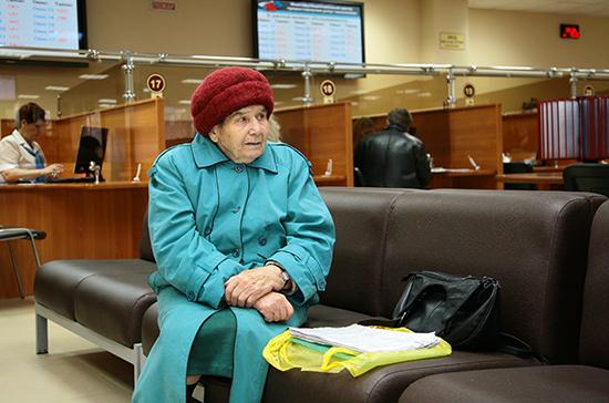 Россияне будут получать социальные услуги по сертификатам