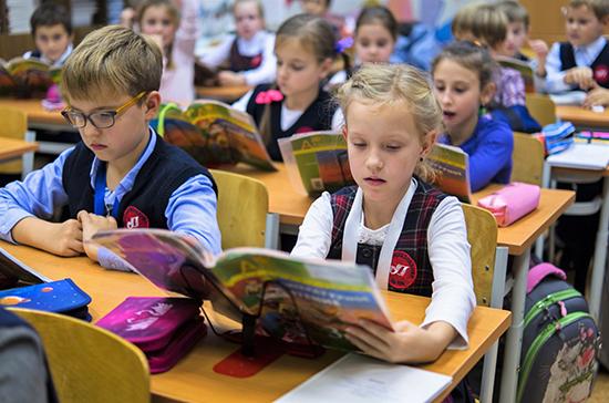 В Минпросвещения рассказали о правилах работы школ во время пандемии коронавируса