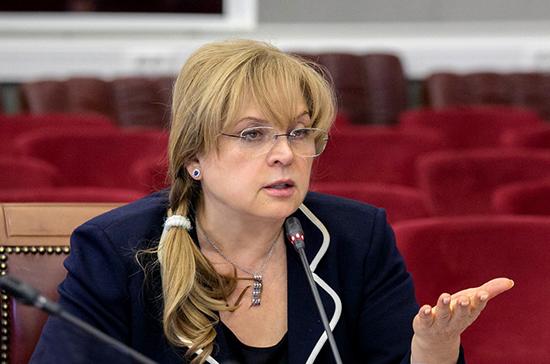 Памфилова рассказала о перспективах электронного голосования