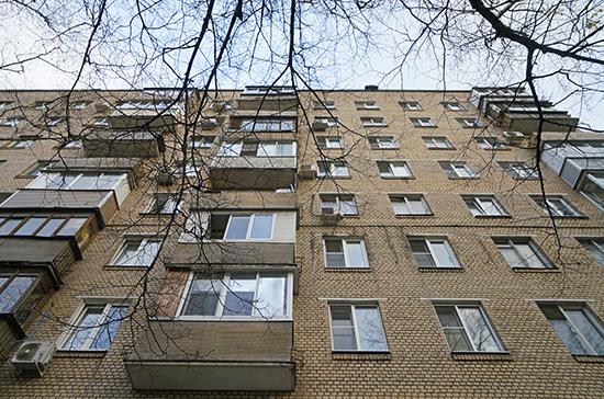 Дальневосточную ипотеку могут распространить на вторичное жилье в двух регионах