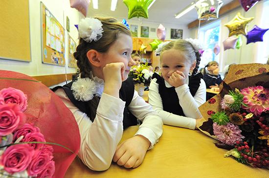 Минздрав дал рекомендации по подготовке детей к школе