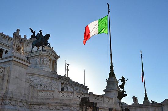 В Италии во втором триместре года отмечено рекордное за последние 25 лет падение ВВП