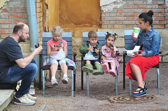В Госдуме поддержали идею отменить имущественный налог для многодетных семей