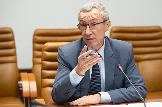 Сенатор Климов оценил перспективы заключения соглашений о коллективных санкциях в рамках ЕАЭС