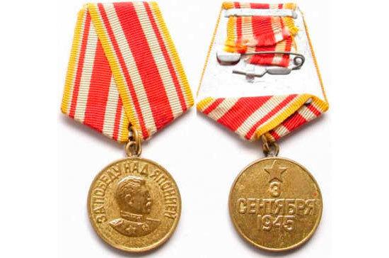 В России первый раз отмечают День окончания Второй мировой войны 3 сентября