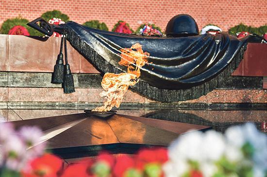 Коммунисты возложат венок к Могиле Неизвестного Солдата к 75-летию Победы над милитаристской Японией