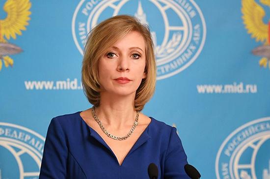 Захарова: Москва не получала от Берлина никаких материалов по ситуации с Навальным