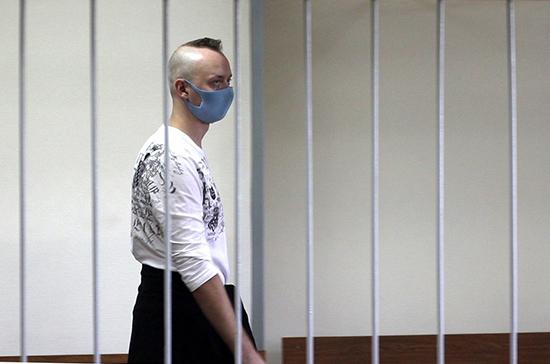 Суд продлил арест обвиняемого в госизмене Ивана Сафронова
