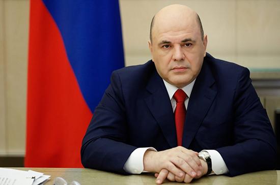 Мишустин в четверг посетит Минск